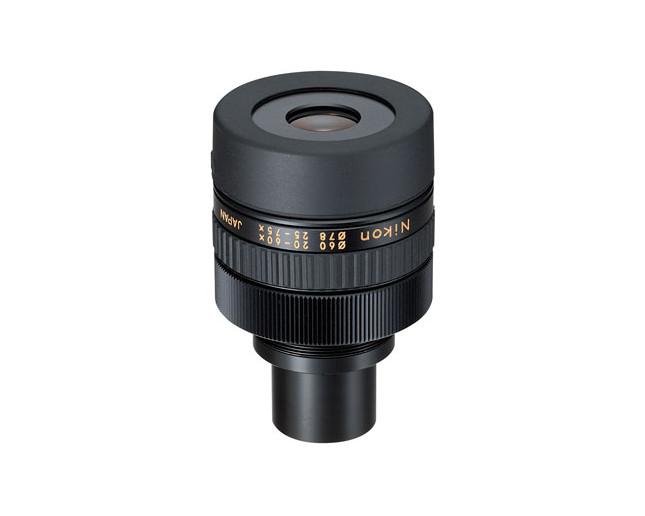 Nikon Fieldscope DS oculaire Zoom 13-40/20-60/25-75X MC II Fieldscope