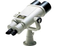 Nikon 20x120 III Télescope Binoculaire