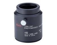 Adaptateur photo numerique 8.7x 8x VA1