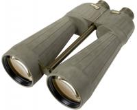 Steiner Jumelle Military 15x80 sans reticule