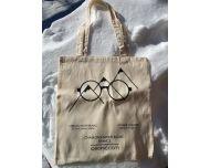Tode Bag IceOptic Optique Chaussin Chamonix Mont-Blanc