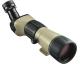 Nikon Fieldscope III 60 angle 45