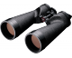 Nikon Jumelle Pro 18x70 IF WP WF