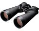 Nikon Pro 18x70 IF WP WF