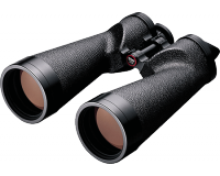 Nikon Marine Pro 10x70 IF HP WP